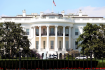 White House: Yeah, We're Not Even Close to Regulating Bitcoin Yet