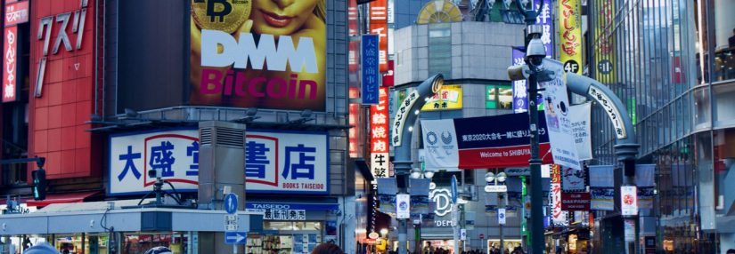 DMM: Mining Is a Means to an End, We're Building a Token Economy in Japan