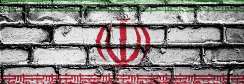 Iran to Issue State Cryptocurrency Following Bitcoin Ban